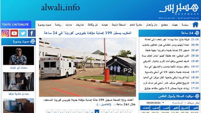 ما هي أكثر عشرة مواقع إخبارية فلسطينية مشاهدة
