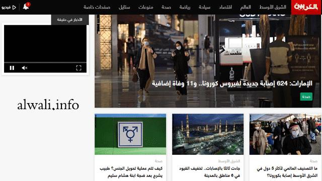 نتائج البحث نتائج بحث الويب الأخبار العاجلة من سي ان ان العربية