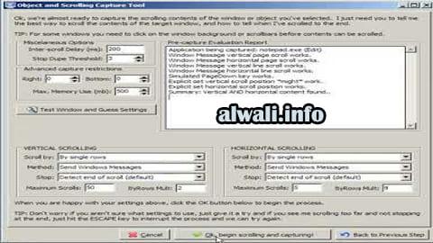 تنزيل برنامج Screenshot Captor للكمبيوتر