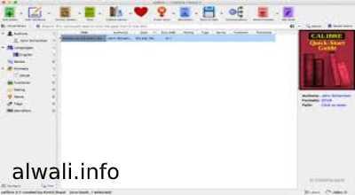 تحميل برنامج Calibre لإدارة و قراءة الكتب الإلكترونية وتحريرها للكمبيوتر