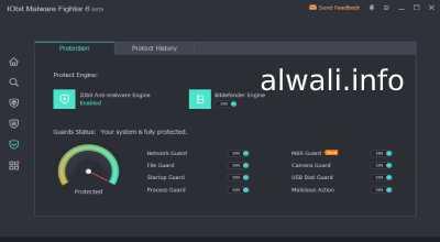 تحميل برنامج IObit Malware Fighter لمكافحة البرامج الضارة للكمبيوتر