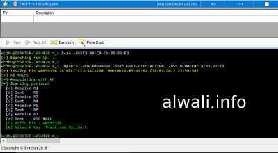 تحميل برنامج waircut 2020 لاختراق الواي فاي والشبكات للكمبيوتر مجانا