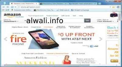 تحميل متصفح الويب Slimjet Web Browser للكمبيوتر مجانا